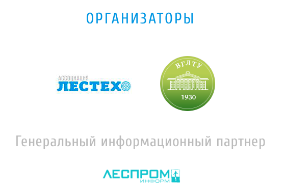 Снимок экрана 2020-01-24 в 15.25.18