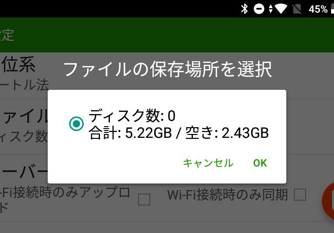 Screenshot_20200703-103308