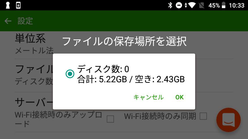 app-setting-file