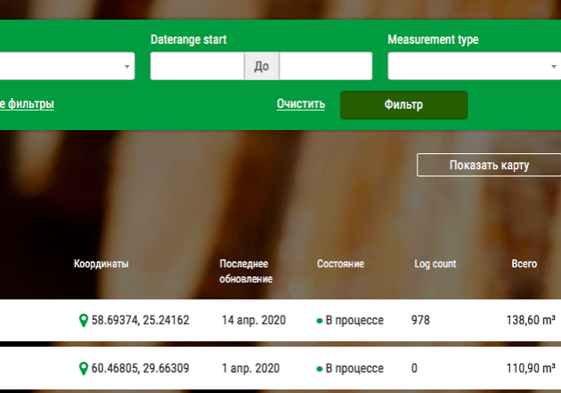 Снимок экрана 2020-05-19 в 19.27.26
